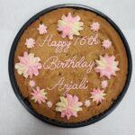 Birthday cookie cake4